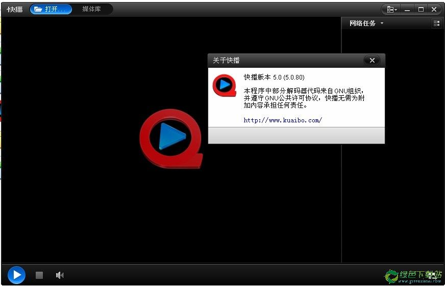 快播QvodPlayer5.0.80绿色版