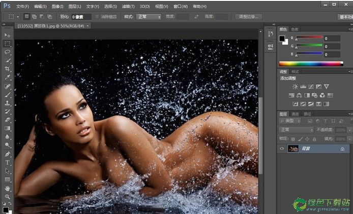 Photoshop CS6 13.0.1.1破解版