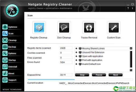 NETGATE Registry Cleaner(注册表清理软件) v18.0.430.0官方版NETGATE Registry Cleaner(注册表清理软件) v17(1)
