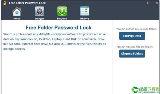 Free Folder Password Lock(免费文件夹密码锁) V1.8.8.8官方版Free Folder Password Lock(免费文件夹密码锁) V1(1)