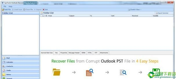 SysTools Outlook Recovery(邮件修复工具) v7.0.0.0免费版SysTools Outlook Recovery(邮件修复工具) v7(1)