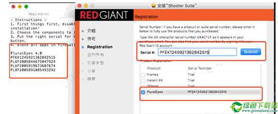 Red Giant PluralEyes(音视频同步软件) V4.1.1 Mac破解版Red Giant PluralEyes(音视频同步软件) V4(1)