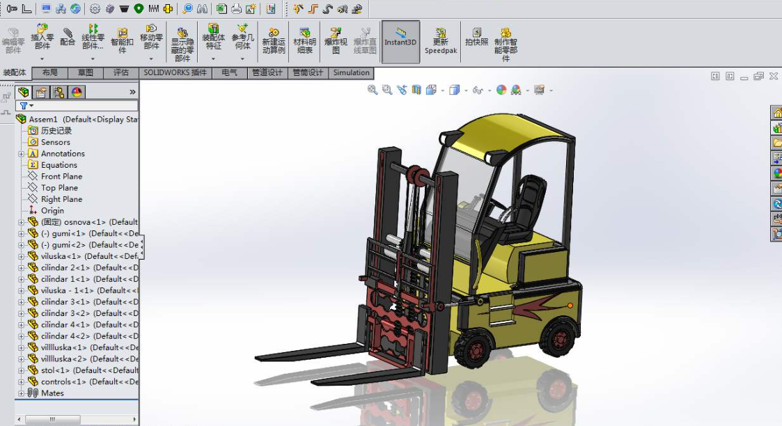 SolidWorks正式版SolidWorks(2)