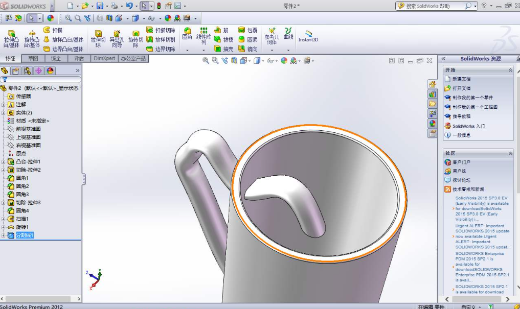 SolidWorks正式版SolidWorks(1)