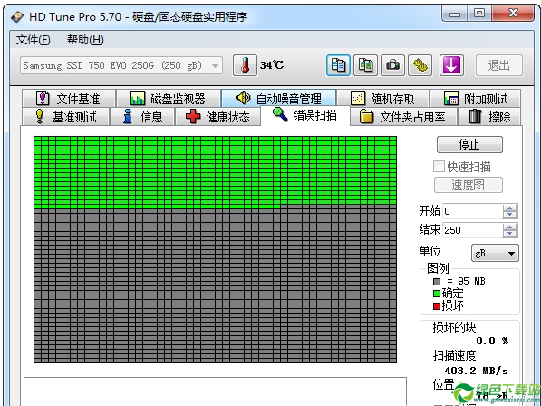 Snipaste_2020-07-23_10-10-40.png