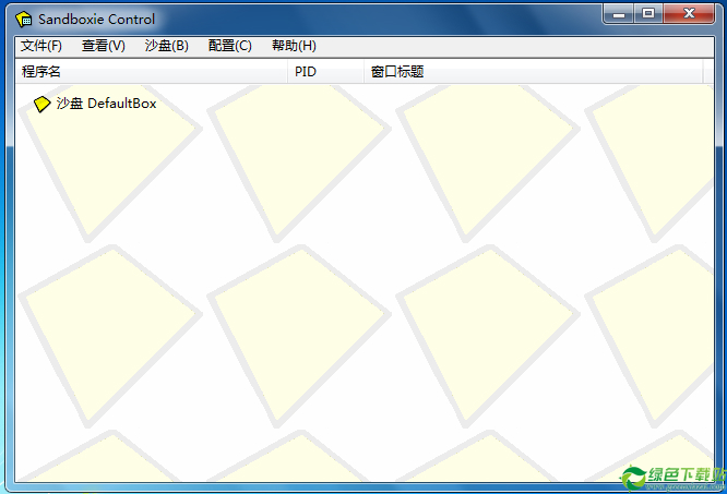 Snipaste_2020-07-27_13-38-46.png